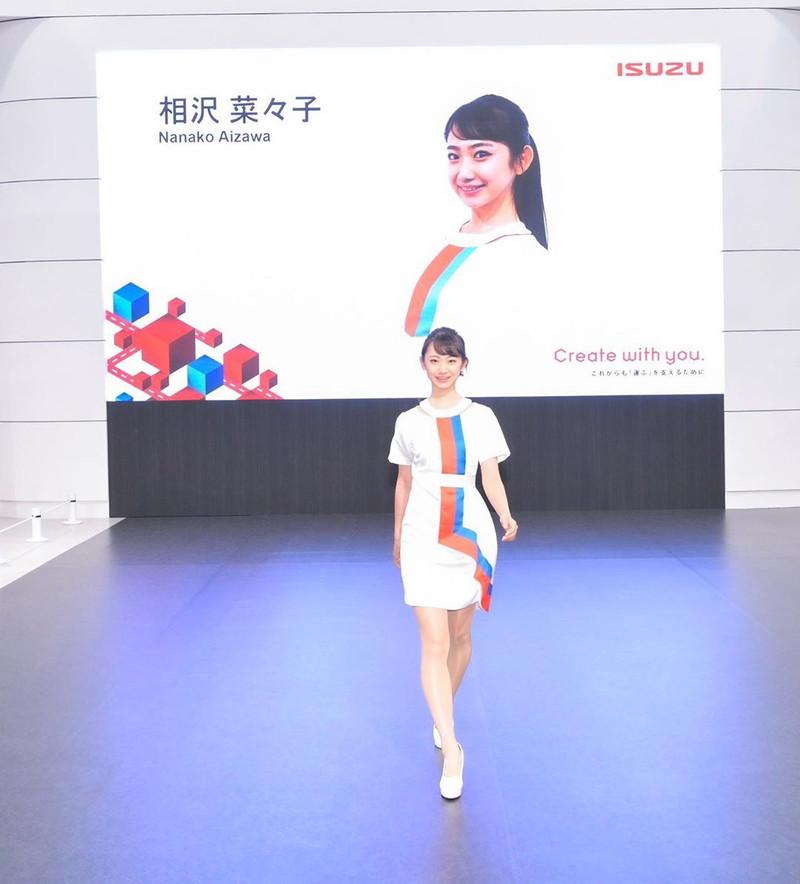 【相沢菜々子エロ画像】長身スレンダーボディが魅力のレースクイーン美女! 32