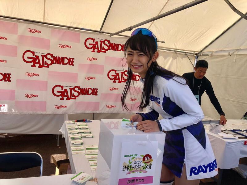 【相沢菜々子エロ画像】長身スレンダーボディが魅力のレースクイーン美女! 80