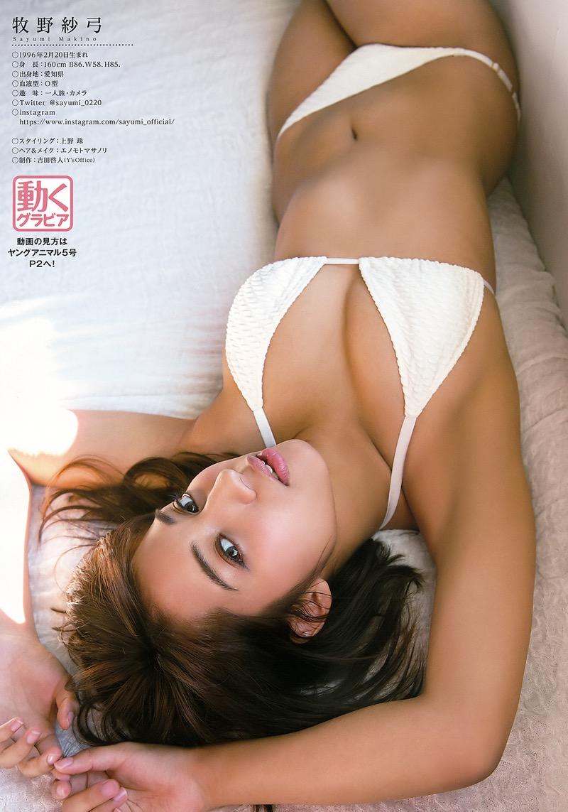 【牧野紗弓エロ画像】Fカップ巨乳のモデル系ボディが激エロいハーフ美少女 40