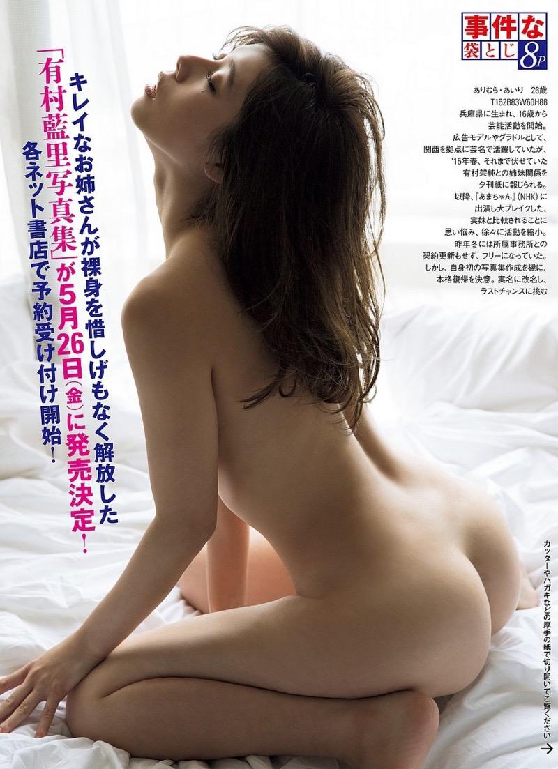 【お尻エロ画像】見てるとムラムラしてくれる性欲をソソられるお尻の美女 15
