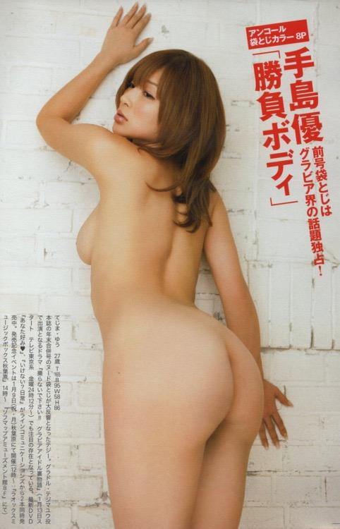 【お尻エロ画像】見てるとムラムラしてくれる性欲をソソられるお尻の美女 74
