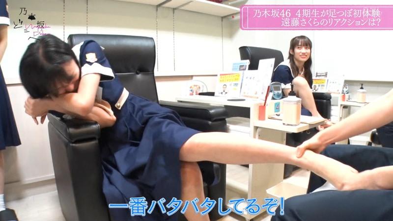 【遠藤さくらお宝画像】足つぼマッサージで悶ちゃってる乃木坂アイドルw 04