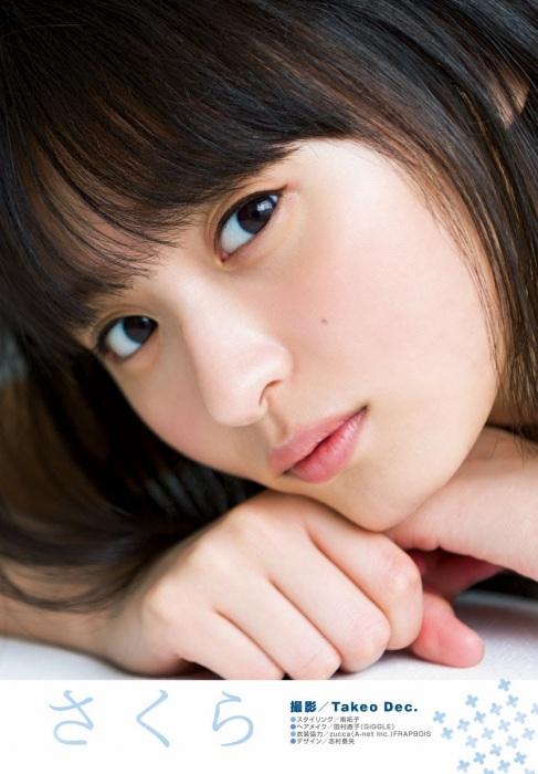 【遠藤さくらお宝画像】足つぼマッサージで悶ちゃってる乃木坂アイドルw 55