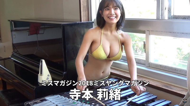 【寺本莉緒キャプ画像】グラビア新人賞を獲って今乗りにノってる巨乳美少女 03