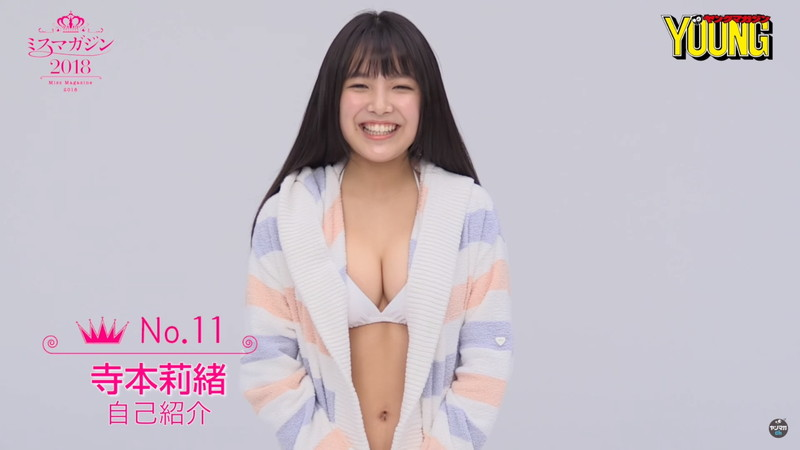 【寺本莉緒キャプ画像】グラビア新人賞を獲って今乗りにノってる巨乳美少女 19