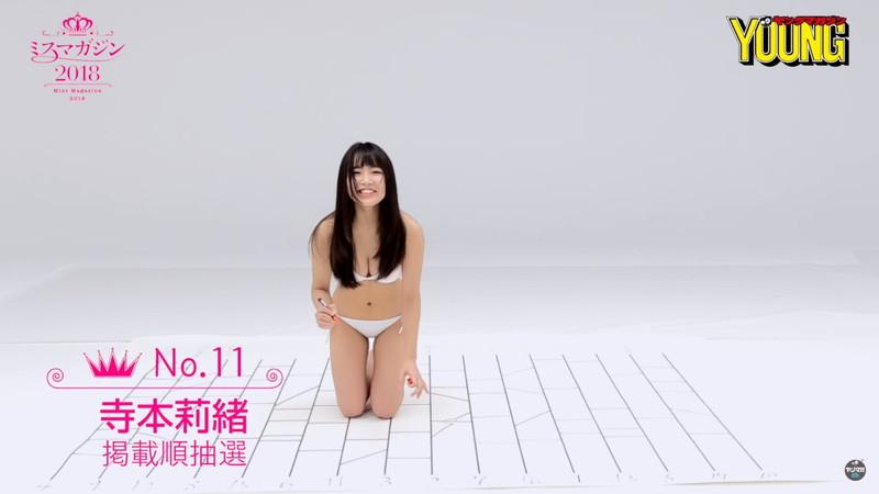 【寺本莉緒キャプ画像】グラビア新人賞を獲って今乗りにノってる巨乳美少女 29