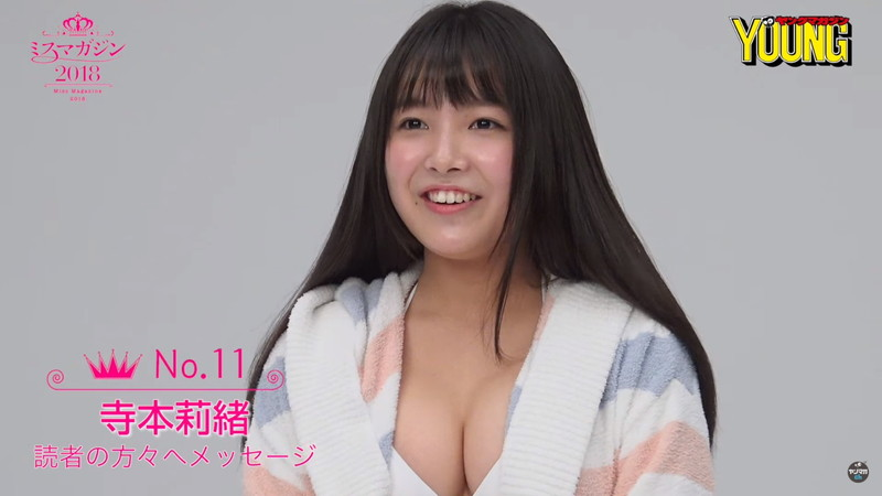 【寺本莉緒キャプ画像】グラビア新人賞を獲って今乗りにノってる巨乳美少女 31