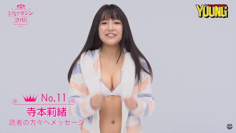 【寺本莉緒キャプ画像】グラビア新人賞を獲って今乗りにノってる巨乳美少女 32