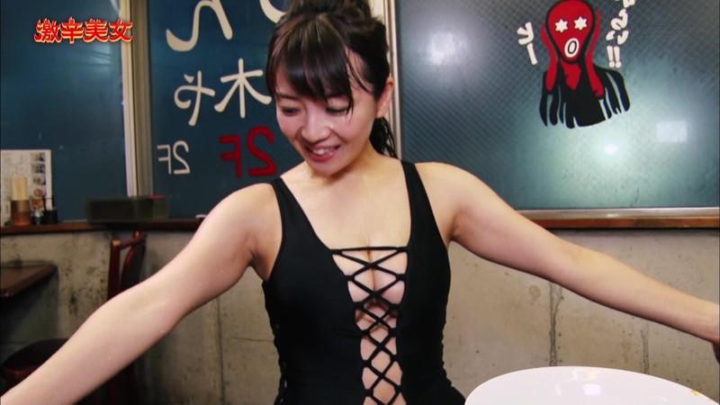 【園都キャプ画像】サウナ好きグラドルの汗かき激辛チャレンジと入浴シーン 25