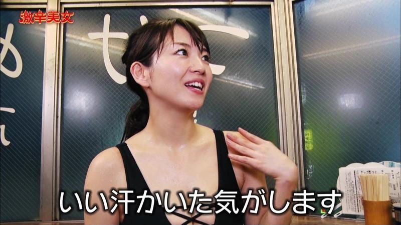 【園都キャプ画像】サウナ好きグラドルの汗かき激辛チャレンジと入浴シーン 30