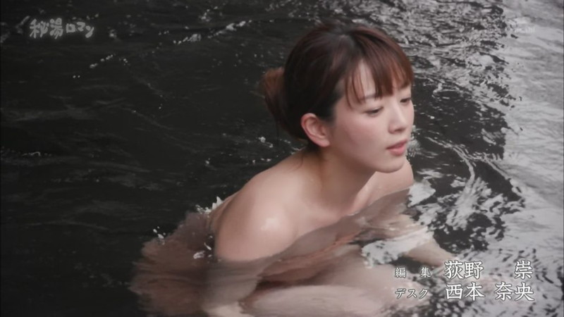 【園都キャプ画像】サウナ好きグラドルの汗かき激辛チャレンジと入浴シーン 77