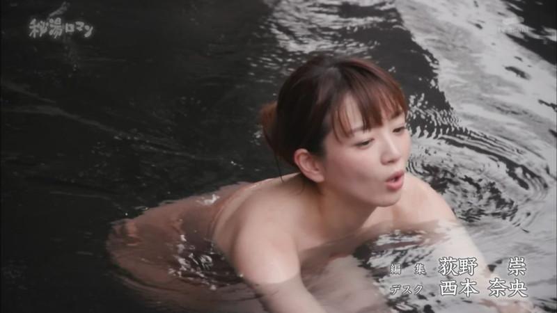 【園都キャプ画像】サウナ好きグラドルの汗かき激辛チャレンジと入浴シーン 78