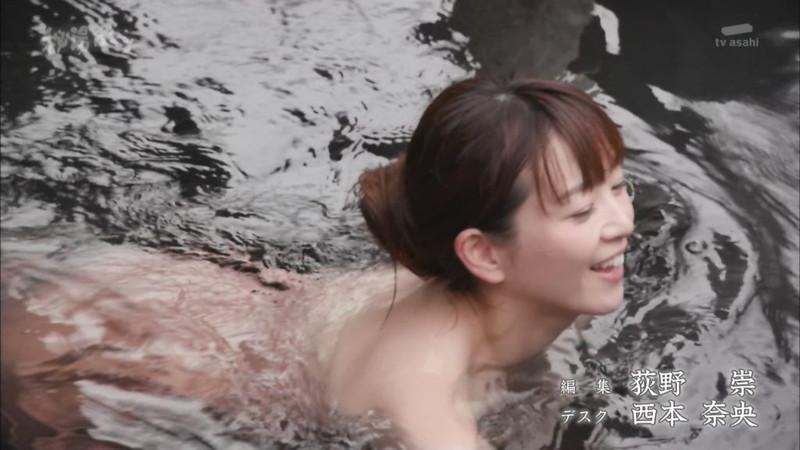 【園都キャプ画像】サウナ好きグラドルの汗かき激辛チャレンジと入浴シーン 79
