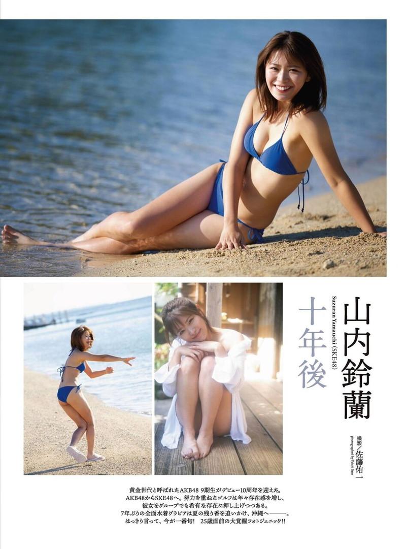 【SKE48エロ画像】メンバーの可愛くてちょっとセクシーな水着姿 37