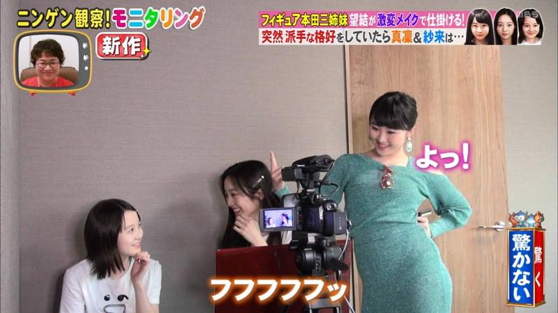 【本田望結キャプ画像】フィギュアスケーターで女優もやってる多才な美少女 04