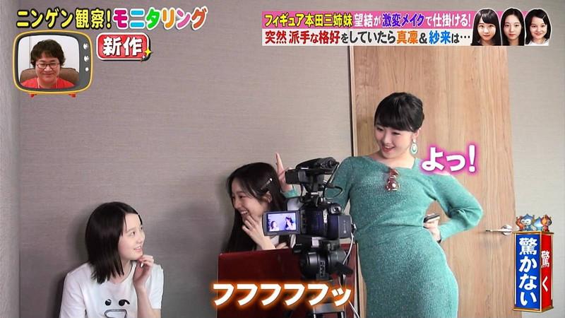 【本田望結キャプ画像】フィギュアスケーターで女優もやってる多才な美少女 05