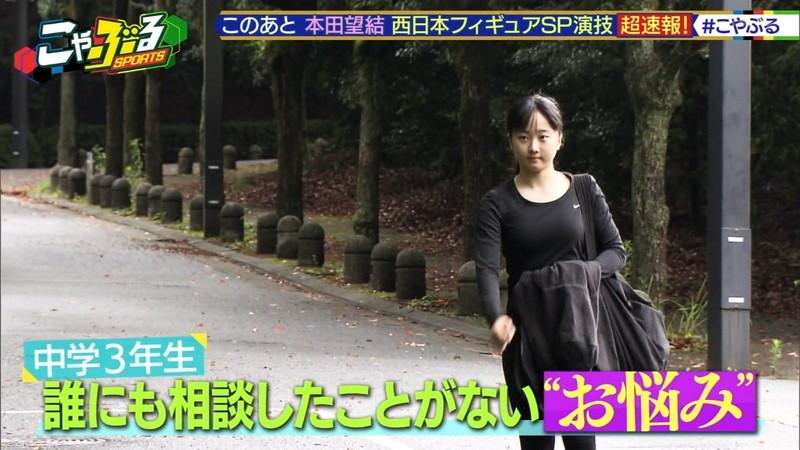 【本田望結キャプ画像】フィギュアスケーターで女優もやってる多才な美少女 06