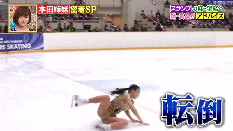 【本田望結キャプ画像】フィギュアスケーターで女優もやってる多才な美少女 07