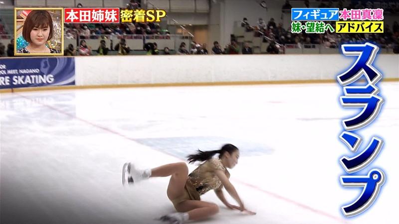 【本田望結キャプ画像】フィギュアスケーターで女優もやってる多才な美少女 08