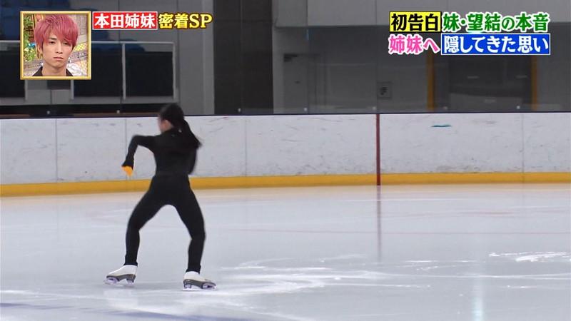 【本田望結キャプ画像】フィギュアスケーターで女優もやってる多才な美少女 09