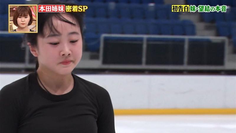 【本田望結キャプ画像】フィギュアスケーターで女優もやってる多才な美少女 10