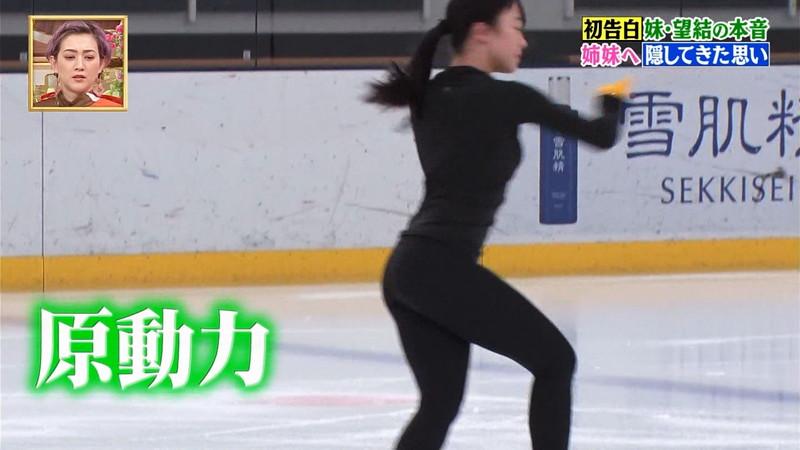 【本田望結キャプ画像】フィギュアスケーターで女優もやってる多才な美少女 11