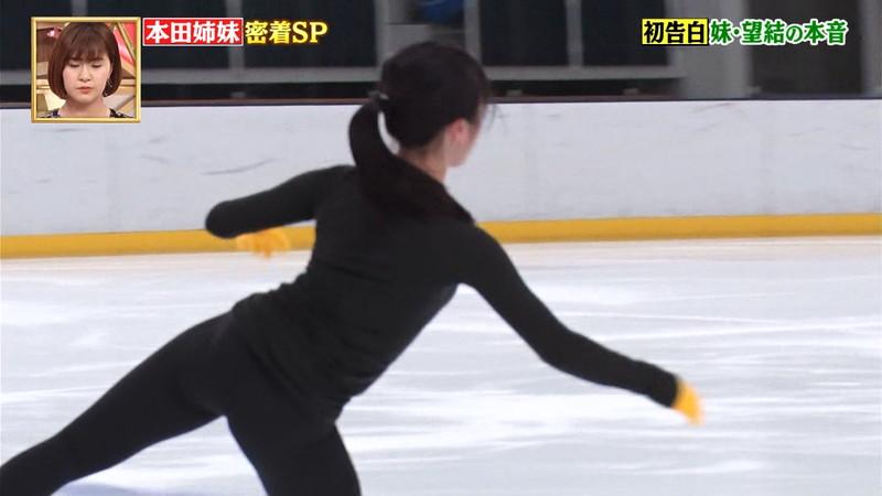 【本田望結キャプ画像】フィギュアスケーターで女優もやってる多才な美少女 13