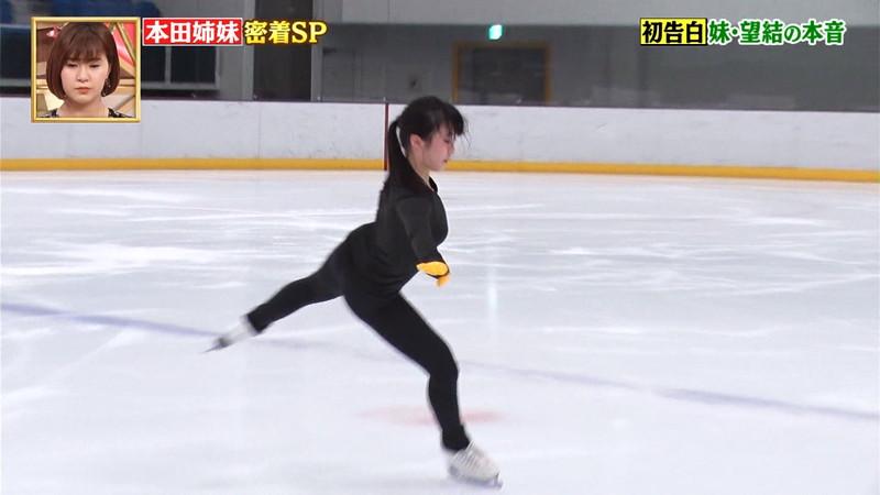 【本田望結キャプ画像】フィギュアスケーターで女優もやってる多才な美少女 14