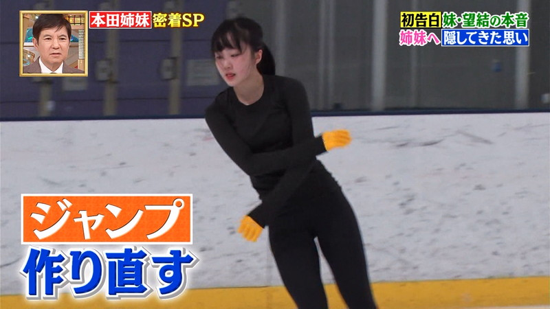 【本田望結キャプ画像】フィギュアスケーターで女優もやってる多才な美少女 15