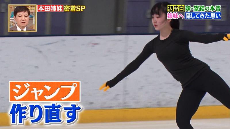 【本田望結キャプ画像】フィギュアスケーターで女優もやってる多才な美少女 16