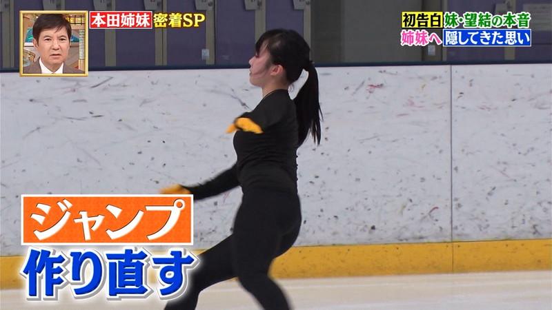 【本田望結キャプ画像】フィギュアスケーターで女優もやってる多才な美少女 17
