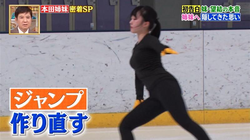 【本田望結キャプ画像】フィギュアスケーターで女優もやってる多才な美少女 18