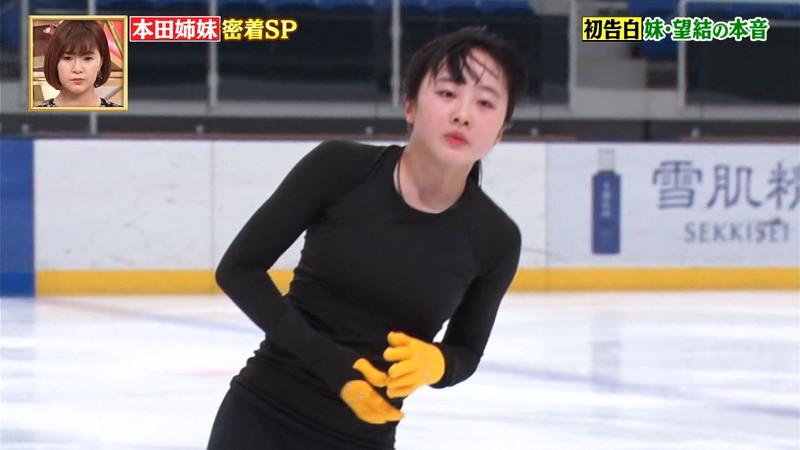 【本田望結キャプ画像】フィギュアスケーターで女優もやってる多才な美少女 21