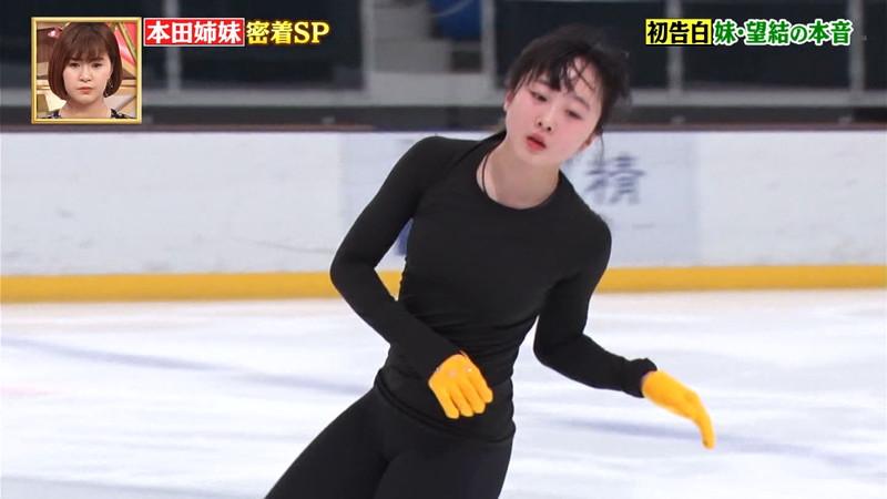 【本田望結キャプ画像】フィギュアスケーターで女優もやってる多才な美少女 22