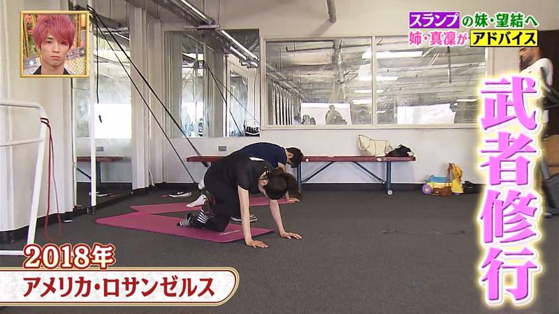 【本田望結キャプ画像】フィギュアスケーターで女優もやってる多才な美少女 24
