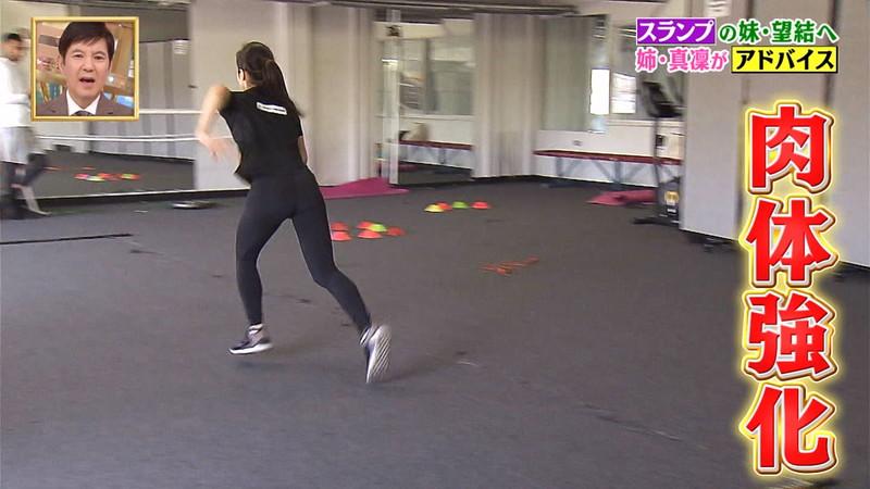 【本田望結キャプ画像】フィギュアスケーターで女優もやってる多才な美少女 26