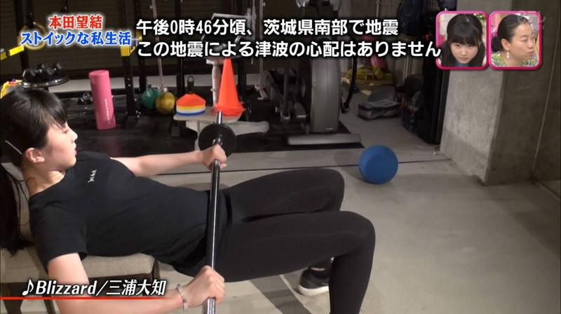 【本田望結キャプ画像】フィギュアスケーターで女優もやってる多才な美少女 28