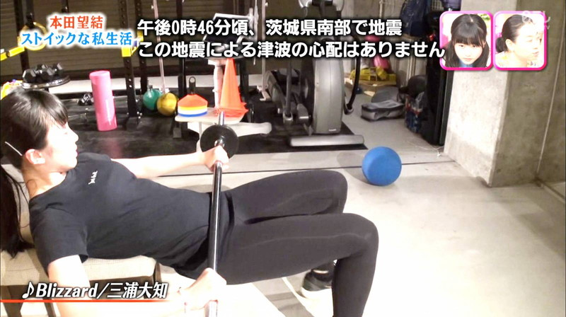 【本田望結キャプ画像】フィギュアスケーターで女優もやってる多才な美少女 29