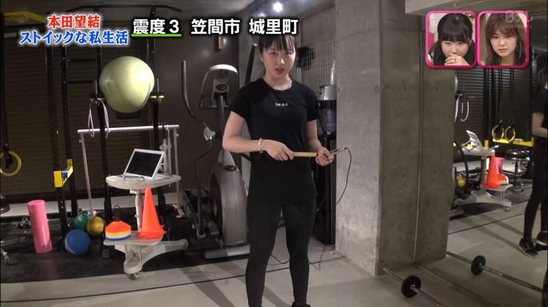 【本田望結キャプ画像】フィギュアスケーターで女優もやってる多才な美少女 31
