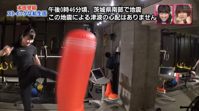 【本田望結キャプ画像】フィギュアスケーターで女優もやってる多才な美少女 32