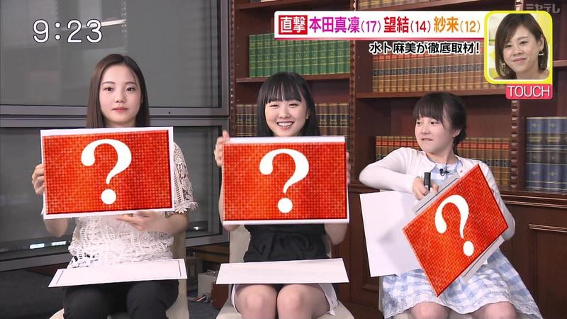 【本田望結キャプ画像】フィギュアスケーターで女優もやってる多才な美少女 34