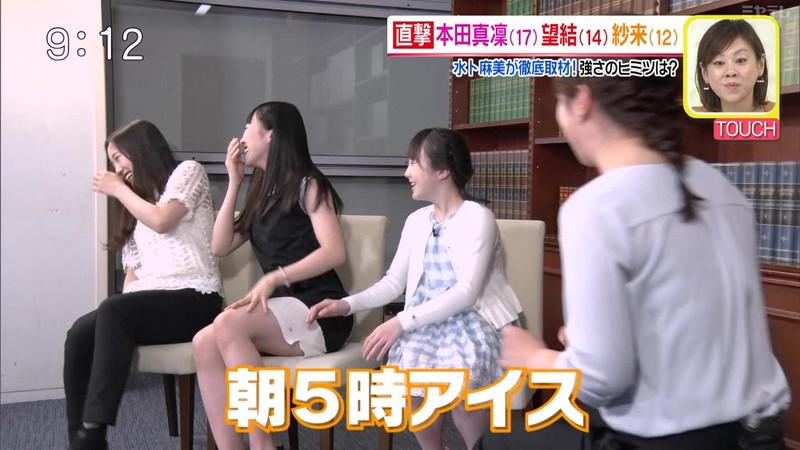 【本田望結キャプ画像】フィギュアスケーターで女優もやってる多才な美少女 36