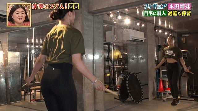 【本田望結キャプ画像】フィギュアスケーターで女優もやってる多才な美少女 39