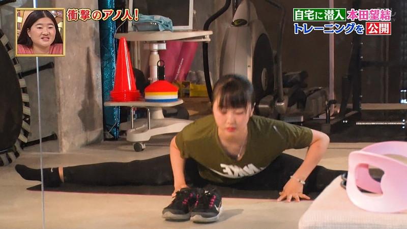 【本田望結キャプ画像】フィギュアスケーターで女優もやってる多才な美少女 40