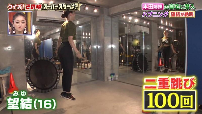 【本田望結キャプ画像】フィギュアスケーターで女優もやってる多才な美少女 41