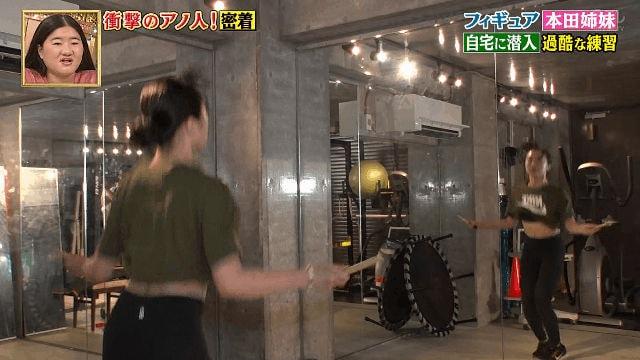 【本田望結キャプ画像】フィギュアスケーターで女優もやってる多才な美少女 45