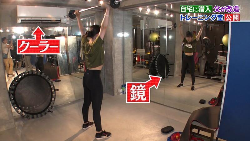 【本田望結キャプ画像】フィギュアスケーターで女優もやってる多才な美少女 47