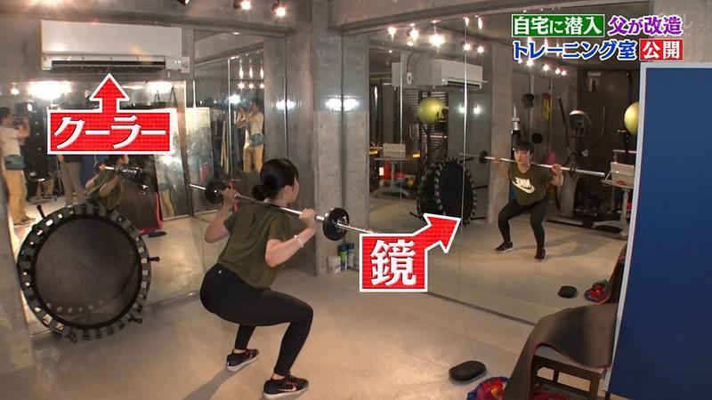 【本田望結キャプ画像】フィギュアスケーターで女優もやってる多才な美少女 48
