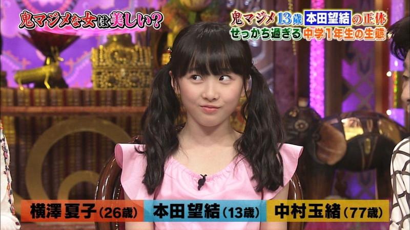 【本田望結キャプ画像】フィギュアスケーターで女優もやってる多才な美少女 66