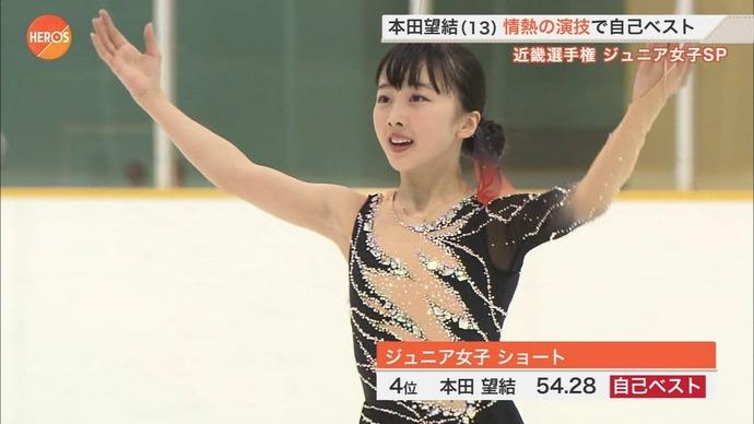 【本田望結キャプ画像】フィギュアスケーターで女優もやってる多才な美少女 75